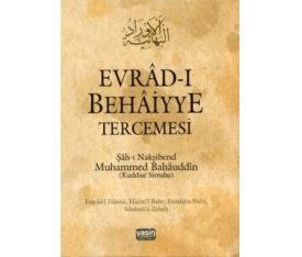 Evrad-ı Behaiyye ve Tercemesi